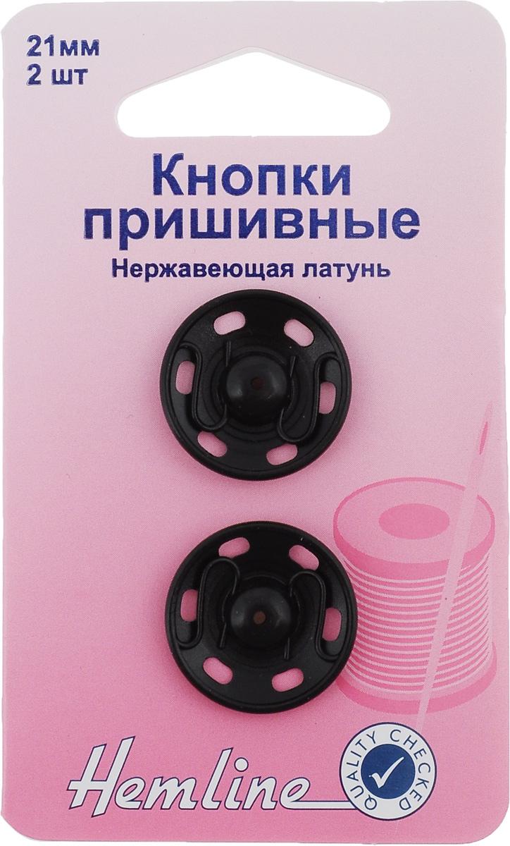 Кнопки пришивные Hemline, цвет: черный, диаметр 21 мм, 2 шт421.21Пришивные кнопки Hemline, изготовленные из латуни с защитой от коррозии, используются при ремонте и пошиве одежды. Идеально подходят для одежды из ткани средней плотности. Оснащены отверстием для фиксации. Кнопки собираются из 2 частей. Диаметр кнопки: 21 мм.
