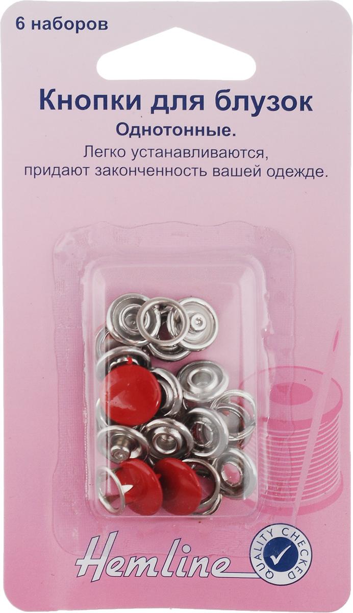 Кнопки для блузок Hemline, цвет: красный, диаметр 11 мм, 6 шт440.RDКнопки для блузок Hemline, выполненные из металла, легко устанавливаются и придают законченность вашей одежде. Для легкой установки кнопок используйте специальные щипцы. Легкие ткани укрепляйте прокладочным материалом. В одной упаковке 6 кнопок, каждая из которых состоит из 4 элементов: твердый верх, мама, папа, кольцо. На обратной стороне упаковки представлена подробная инструкция по установке кнопок. Диаметр кнопки: 11 мм.