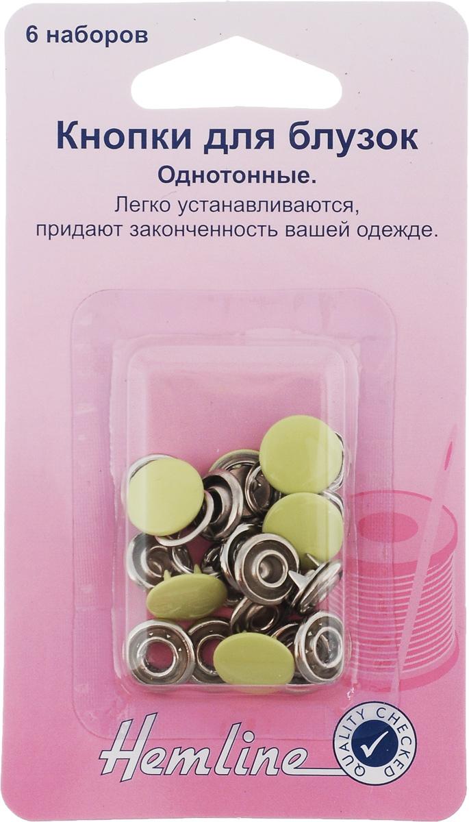 Кнопки для блузок Hemline, цвет: лимонный, диаметр 11 мм, 6 шт440.LMКнопки для блузок Hemline, выполненные из металла, легко устанавливаются и придают законченность вашей одежде. Для легкой установки кнопок используйте специальные щипцы. Легкие ткани укрепляйте прокладочным материалом. В одной упаковке 6 кнопок, каждая из которых состоит из 4 элементов: твердый верх, мама, папа, кольцо. На обратной стороне упаковки представлена подробная инструкция по установке кнопок. Диаметр кнопки: 11 мм.