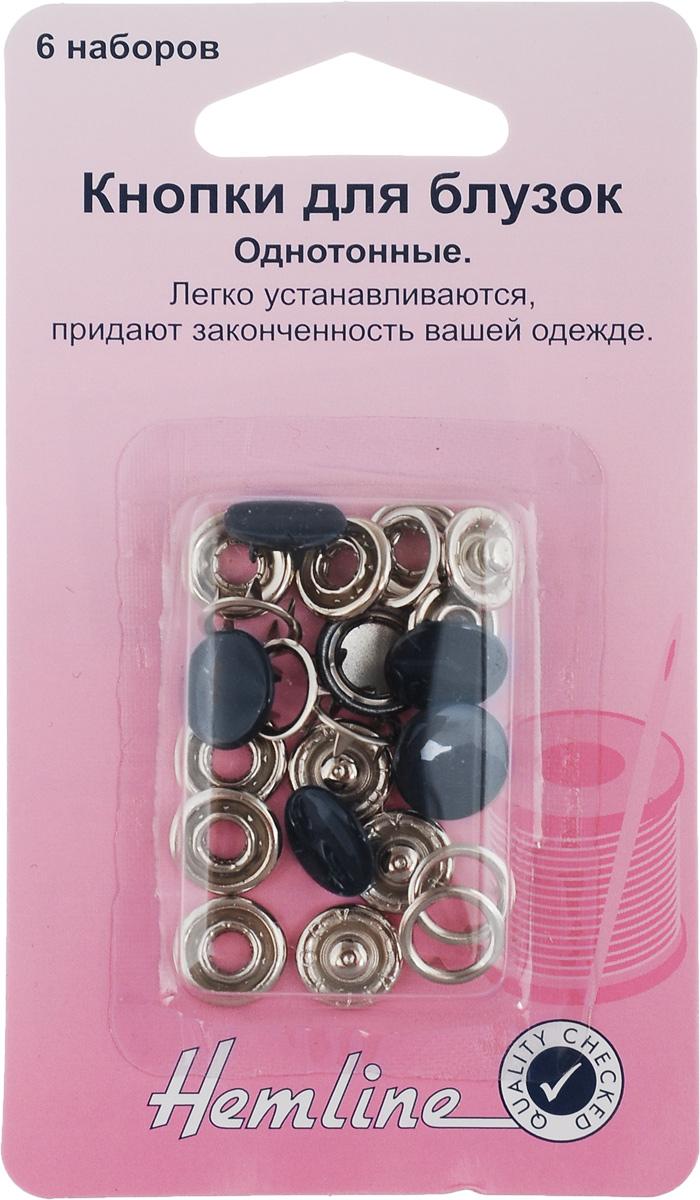 Кнопки для блузок Hemline, цвет: темно-синий, диаметр 11 мм, 6 шт440.NYКнопки для блузок Hemline, выполненные из металла, легко устанавливаются и придают законченность вашей одежде. Для легкой установки кнопок используйте специальные щипцы. Легкие ткани укрепляйте прокладочным материалом. В одной упаковке 6 кнопок, каждая из которых состоит из 4 элементов: твердый верх, мама, папа, кольцо. На обратной стороне упаковки представлена подробная инструкция по установке кнопок. Диаметр кнопки: 11 мм.