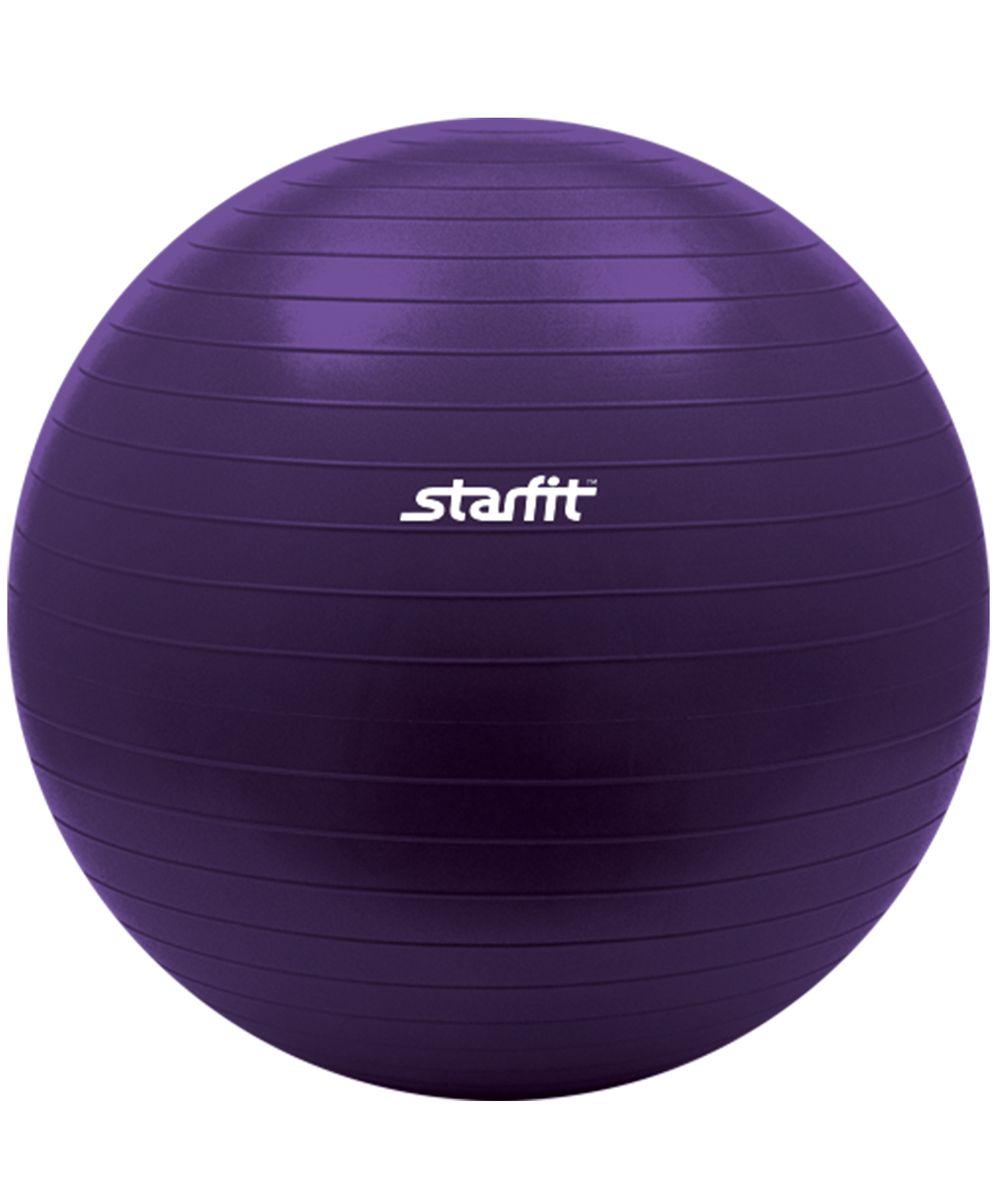 Мяч гимнастический Starfit, антивзрыв, цвет: фиолетовый, диаметр 75 смУТ-00008857Гимнастический мяч Star Fit является универсальным тренажером для всех групп мышц, помогает развить гибкость, исправить осанку, снимает чувство усталости в спине. Предназначен для гимнастических и медицинских целей в лечебных упражнениях. Прекрасно подходит для использования в домашних условиях. Данный мяч можно использовать для реабилитации после травм и операций, восстановления после перенесенного инсульта, стимуляции и релаксации мышечных тканей, улучшения кровообращения, лечении и профилактики сколиоза, при заболеваниях или повреждениях опорно- двигательного аппарата.