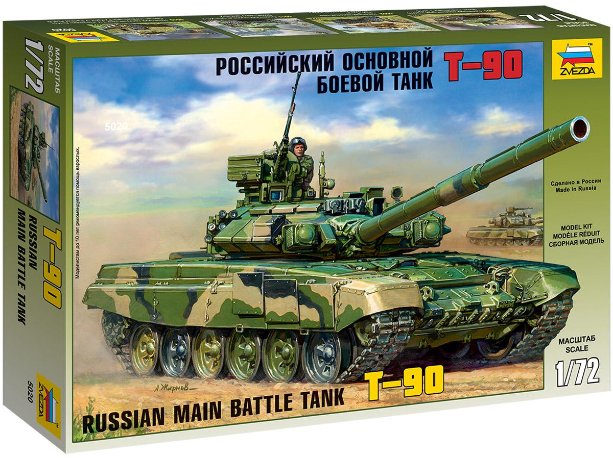 Звезда Сборная модель Боевой танк Т-90 масштаб 1/725020Танк Т-90 принят на вооружение в 1992 году и является глубокой модернизацией танка Т-72. Мощный 1000-сильный дизель и надёжная подвеска позволяют машине мчаться по пересечённой местности со скоростью до 60 км/ч, а стабилизированное во всех плоскостях орудие ещё и вести при этом прицельный огонь! Т-90 может форсировать реку глубиной 5 метров, преодолевать 3-метровый ров или метровую вертикальную стену. Сборная модель выполнена с присущей компании «Звезда» проработкой и вниманием к деталям. Прекрасный подарок будущему бойцу и защитнику Родины!