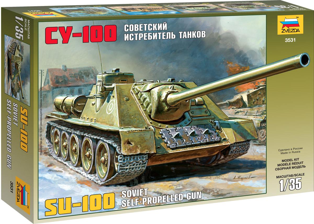 Звезда Сборная модель Истребитель танков СУ-1003531По многочисленным просьбам мы возобновляем производство и продажу модели Су-100. Качественная модель лучшего Советского истребителя танков периода ВОВ, дополняет новая эффектная картинка на коробку и качественная декаль.