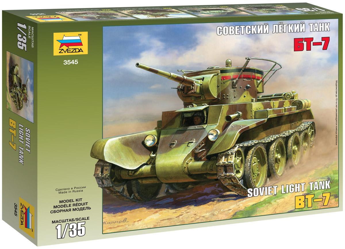 Звезда Сборная модель Легкий танк БТ-73545Легкий танк БТ- 7, созданный в 1935 году, был дальнейшим развитием танка БТ-5. Отличался от прототипа улучшенными ходовыми характеристиками и усилением броневой защиты. Применялся в боевых конфликтах на Халхин-Голе и в Великой Отечественной.