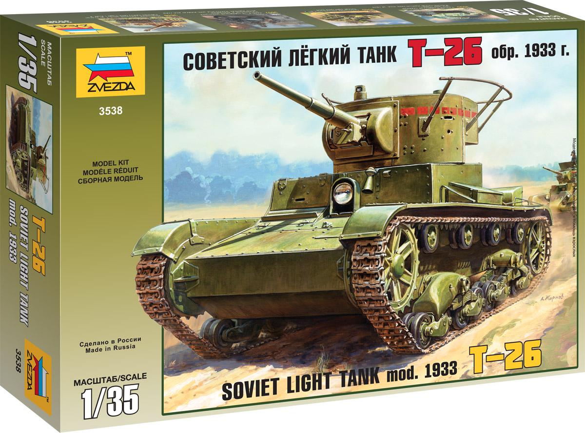 Звезда Сборная модель Легкий танк Т-26 образца 19333538Т-26, советский лёгкий танк, выпускавшийся с 1931 по 1941 года. Было выпущено множество модификаций. Для своего времени танк обладал неплохой броневой защитой и мощной 45мм. пушкой. Т-26 участвовал во всех конфликтах своего времени: в гражданской войне в Испании, в конфликтах на Халхин Голе и у озера Хасан, принимал непосредственное участие в Зимней войне, и конечно же в Великой Отечественной. Но путь боевой машины не закончился после окончания выпуска, Т-26 участвовал и в советском наступлении на Японию. Танкисты любили неприхотливую машину, на ней можно было умело воевать, однако слабая лобовая броня, бензиновый двигатель и устаревшая на начало Великой Отечественной Войны пушка делали танк непригодным для боевых действий, поэтому к августу 1941 его использовали только как танк поддержки пехоты.
