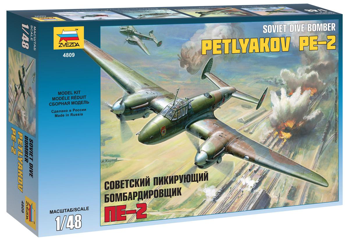 Звезда Сборная модель Пикирующий бомбардировщик Пе-24809Пе-2 был самым массовым фронтовым бомбардировщиком в советских ВВС - с 1943 года «пешек» было в бомбардировочной авиации больше, чем всех прочих типов самолётов подобного назначения вместе взятых. Пе-2 участвовали практически во всех наступательных операциях Красной Армии, использовались для точечных ударов при ведении городских боёв. Как пешка является душой шахмат, так и Пе-2, по прозвищу «пешка», являлся незаменимой единицей всех наступательных операций Красной Армии. Спроектированная под руководством Петлякова, эта боевая машина стала самым массовым фронтовым бомбардировщиком советских ВВС и использовалась как для точечных ударов, так и для группового неприцельного бомбометания. Именно такая многовариантность применения и стала вдохновляющей темой для наших конструкторов. Внимательно изучив инструкцию. Вы поймете, что собирать эту модель в масштабе 1/48 будет приятно и начинающему любителю и истинному профессионалу. Благодаря максимальной...