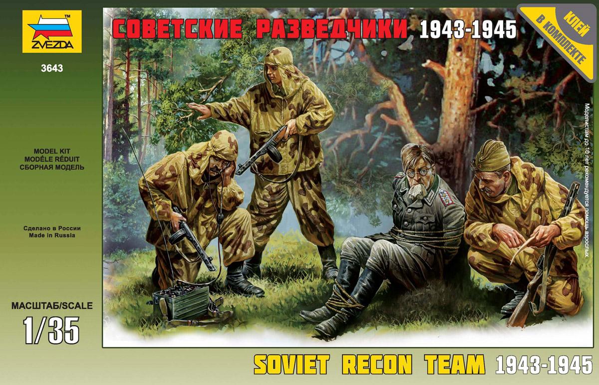 Звезда Сборная модель Советские разведчики 1943-19453643Компания Звезда продолжает развивать линейку миниатюр в масштабе 1/35. На этот раз вашему вниманию представлен набор разведчиков. Наиболее интересным моментом этого набора является наличие фигурки пленного немецкого офицера. Остальные фигурки отлично дополняют набор, вместе образую небольшую диораму. Советским разведчикам в годы войны ставилось множество различных задач. Действуя малочисленными группами, разведчики в тылу врага и вблизи позиций противника вели разведку, корректировали огонь артиллерии, а также нередко проводили диверсионные операции.