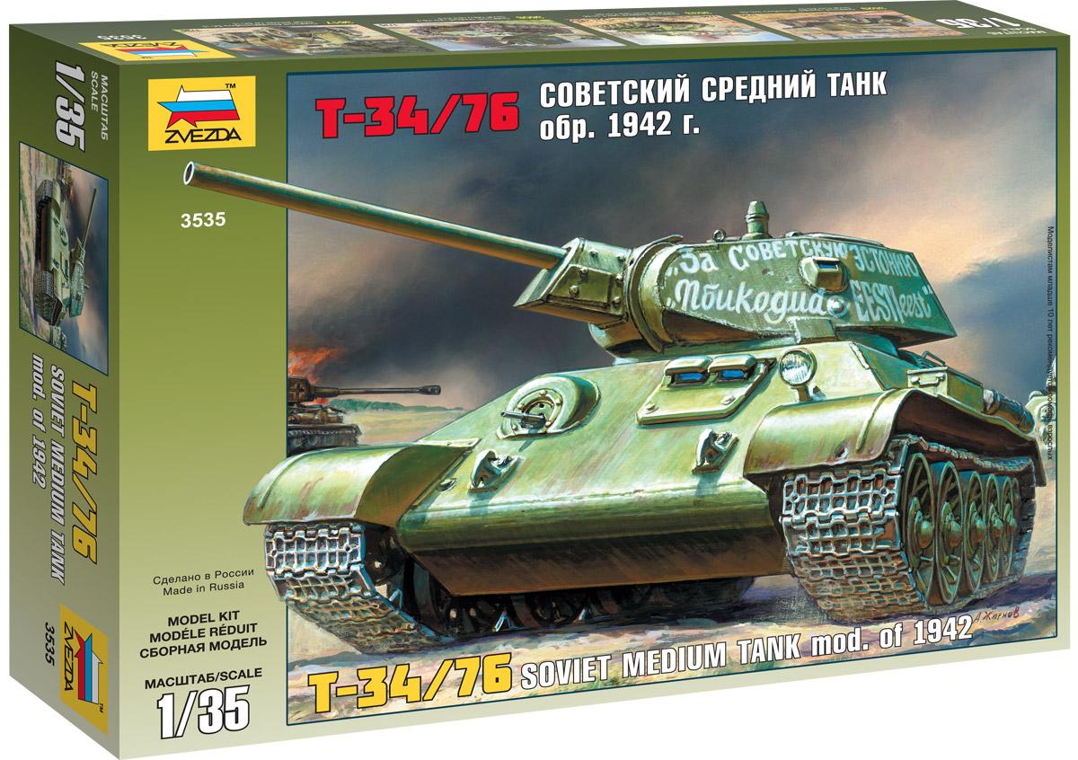Звезда Сборная модель Средний танк Т-34/76 образца 1942 г3535Самый известный танк Второй мировой войны. Он отличался технологичностью производства, простотой управления и надежностью, что помогло ему стать самым массовым танком, грозным для противника и самой любимой машиной советских танкистов. На счету танков Т-34 победы во всех сражениях Великой Отечественной войны.