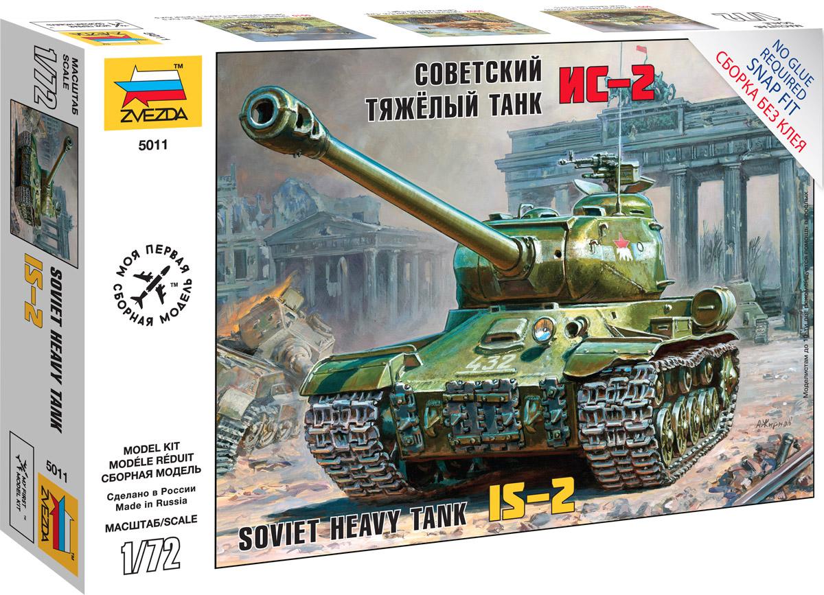 """Звезда Сборная модель Тяжелый танк ИС-25011Долгожданная модель тяжелого танка ИС-2. Лучший советский тяжелый танк времен ВОВ, принимал участие во всех важных операциях заключительного этапа войны, получил от немцев прозвище """"русский тигр"""". Уникальность этой модели в том, что она собирается без помощи клея, но при этом сохраняется высочайший уровень качества. Начинающих моделистов особенно порадует доступная цена и простота сборки, а коллекционеров приятно удивит уровень деталировки модели. Аббревиатура ИС означает «Иосиф Сталин», а индекс «2» указывает на вторую серийную модификацию танка. ИС-2 стал одним из сильнейших танков в мире в период Второй мировой войны, Его 122-мм пушка Д-25Т была самым мощным танковым орудием того времени, а тяжёлая броня (в лобовой части её толщина достигала 120 мм) выдерживала попадания снарядов немецких «Тигров», для борьбы с которыми ИС-2 и создавался"""