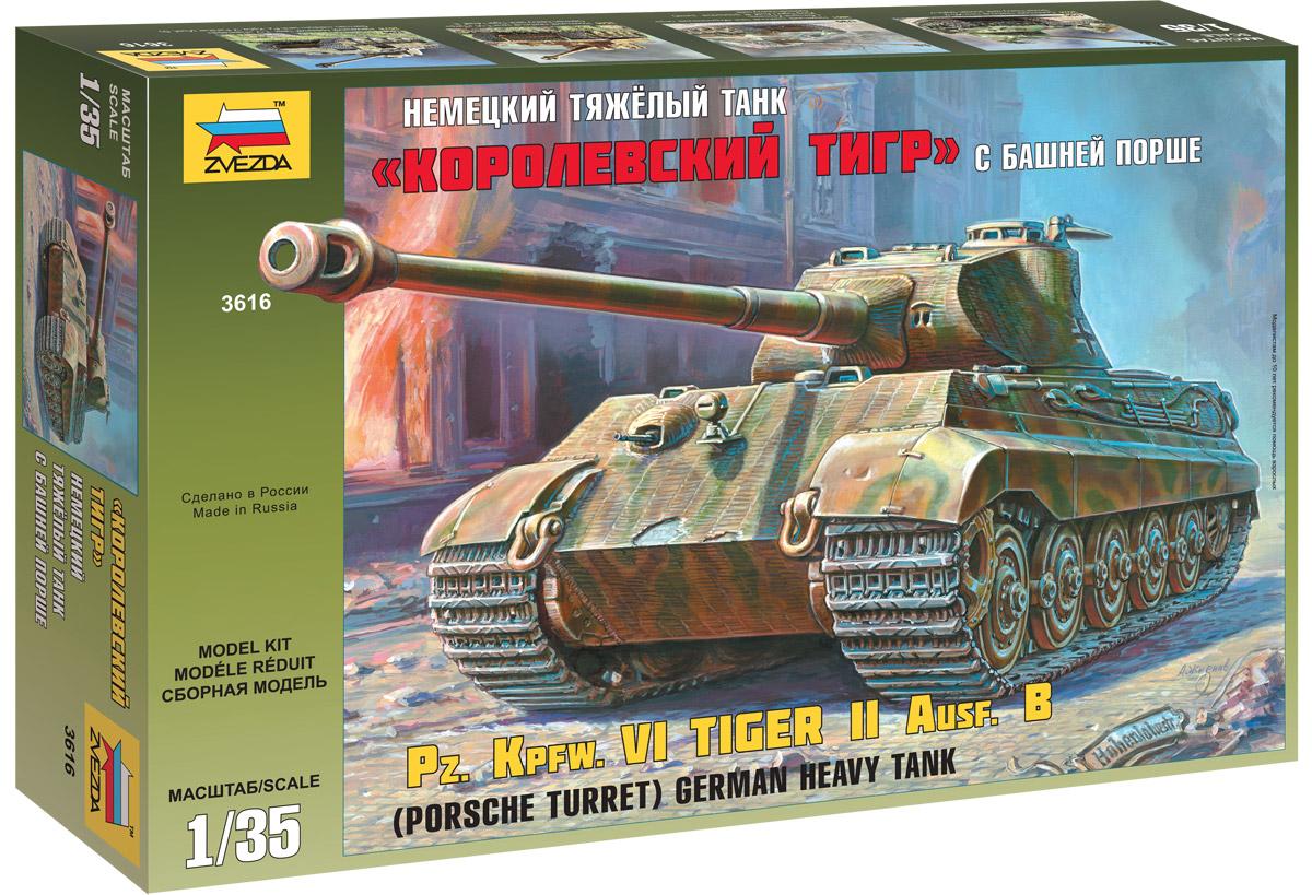 Звезда Сборная модель Тяжелый танк Королевский Тигр с башней Порше3616Сборная модель-копия «Королевский тигр» был самым мощным боевым танком Второй мировой войны. Первые 50 машин были оснащены башней по проекту «Порше».