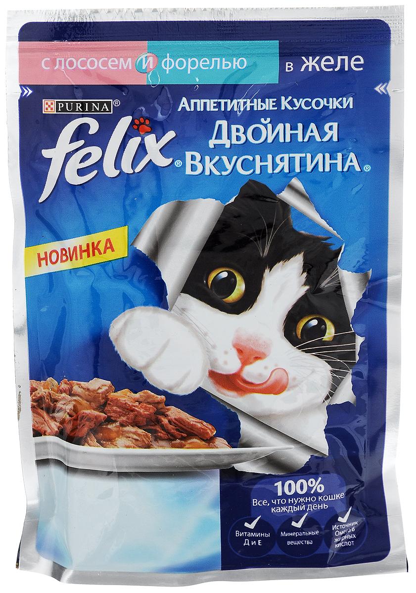 Консервы для кошек Felix Аппетитные кусочки. Двойная вкуснятина, с лососеми форелью в желе, 85 г12294937Вы когда-нибудь смотрели на меню и не могли сделать выбор между двумя вашими любимыми блюдами? Ваша кошка тоже! Теперь она сможет наслаждаться двумя своими любимыми вкусами сразу! Консервы Felix Аппетитные кусочки. Двойная вкуснятина - невероятно вкусный корм, изготовленный с двумя разными видами рыбы (форель, лосось) в сочном желе. Корм содержит жирные кислоты Омега-6, а также правильное сочетание минеральных веществ и витаминов для полного удовлетворения ежедневных потребностей вашей кошки. Товар сертифицирован. .
