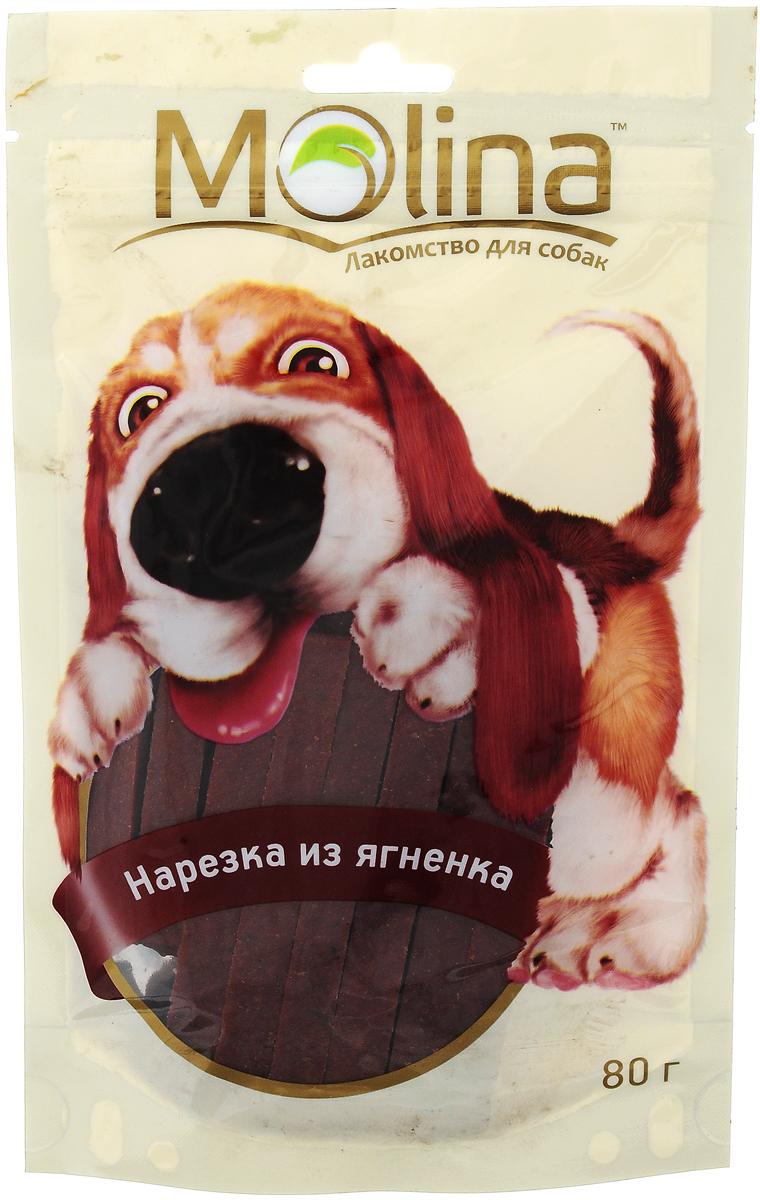"""Лакомство для собак Molina """"Нарезка"""", из ягненка, 80 г 4640010546615"""