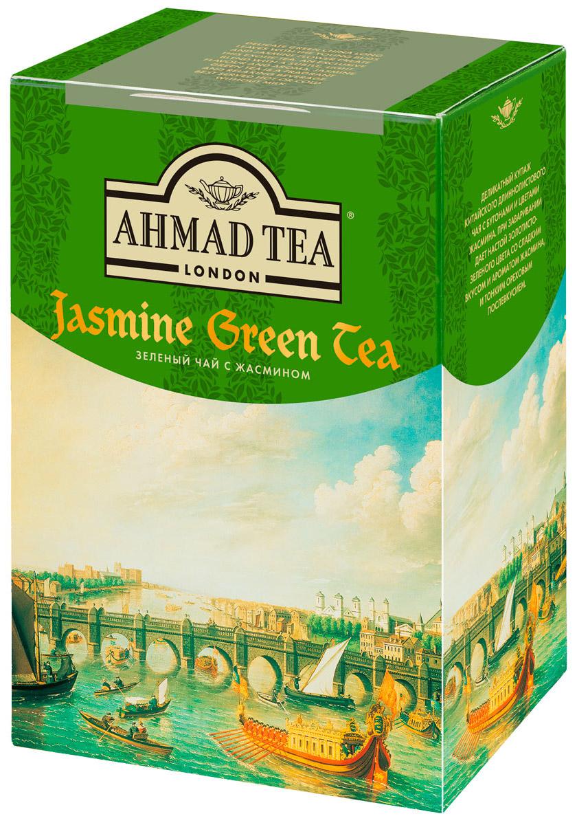 Ahmad Tea зеленый чай с жасмином, 200 г1311Деликатный купаж китайского длиннолистового чая с бутонами и цветами жасмина. При заваривании дает настой золотисто-зеленого цвета со сладким вкусом и ароматом жасмина, и тонким ореховым послевкусием.