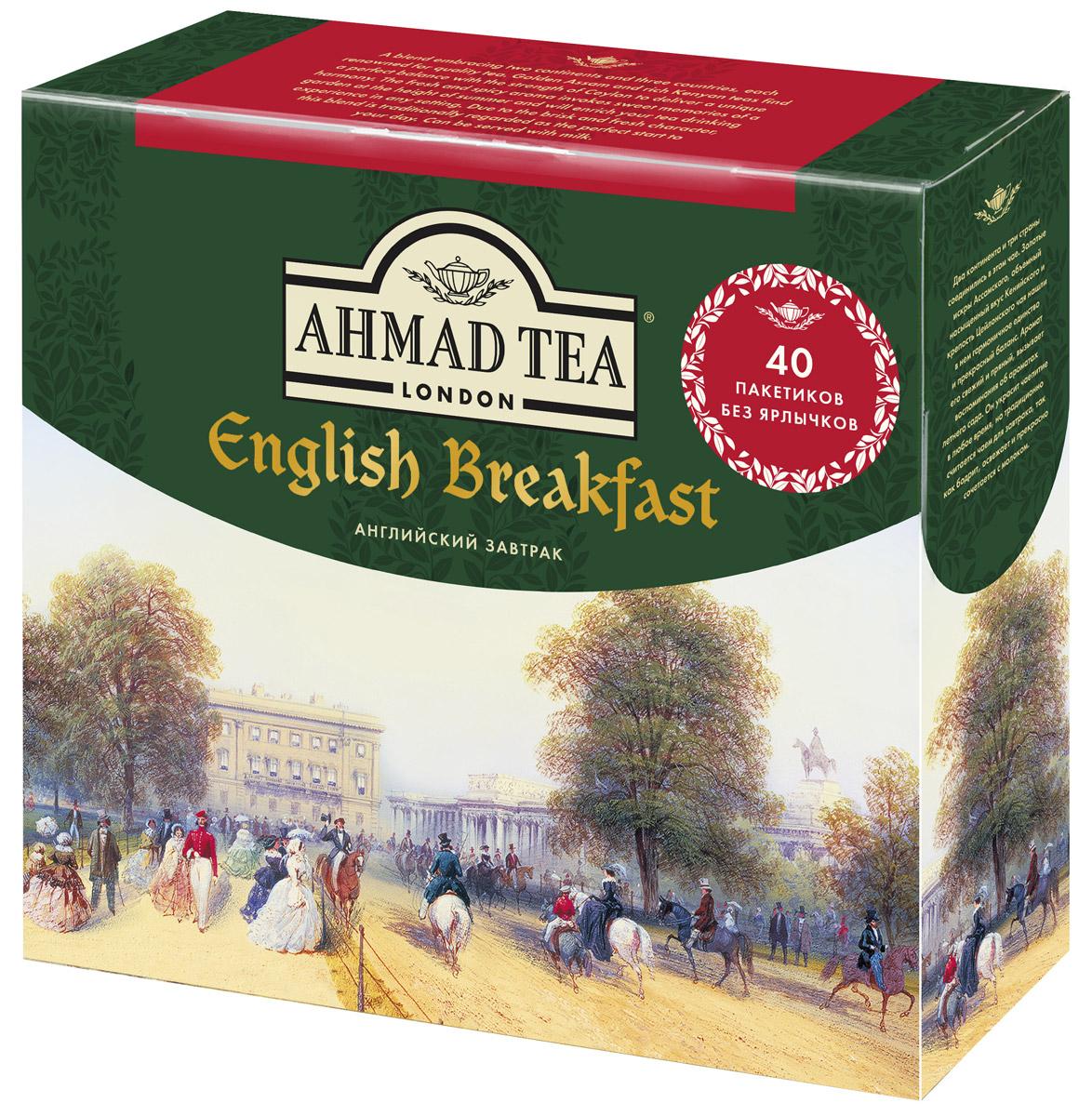 Ahmad Tea English Breakfast черный чай в пакетиках без ярлычков, 40 шт