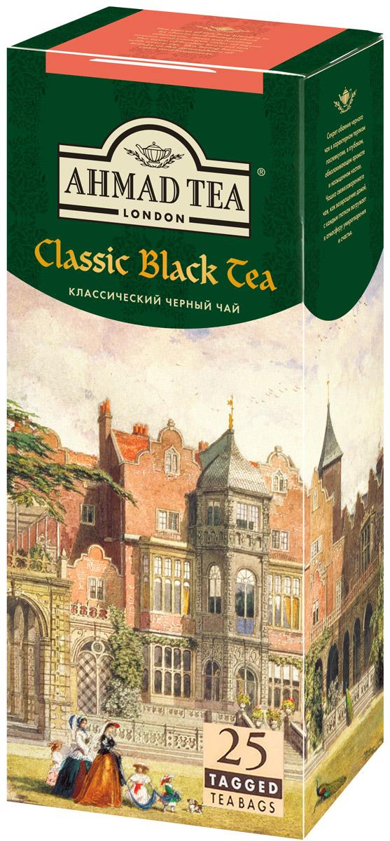 Ahmad Tea Classic черный чай в пакетиках, 25 шт