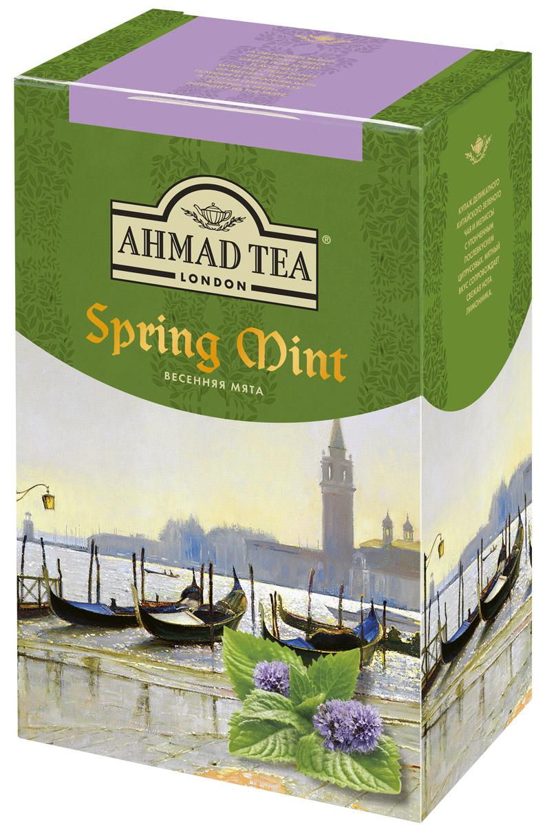 Ahmad Tea Spring Mint зеленый листовой чай, 75 г1315Ahmad Tea Spring Mint - купаж деликатного китайского зеленого чая и мелиссы с утонченным послевкусием цитрусовых. Мягкий вкус сопровождает свежая нота лимонника.