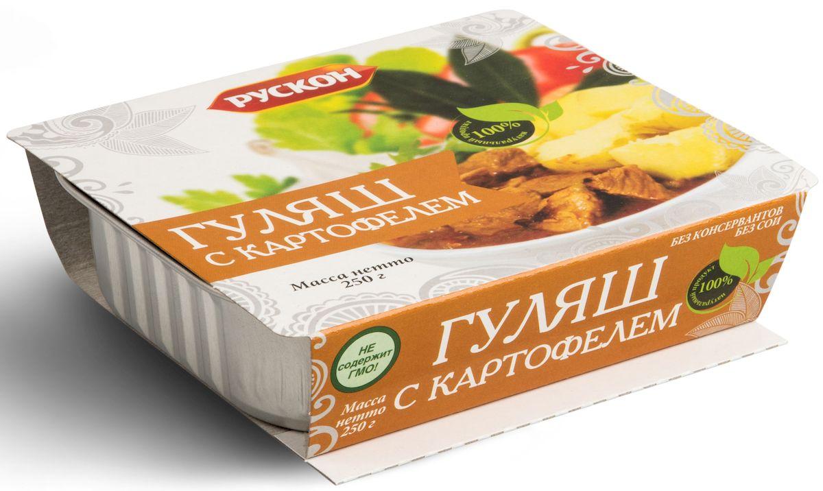 Консервы мясорастительные , стерилизованные, натуральные 100%, без ГМО,без консервантов, без сои