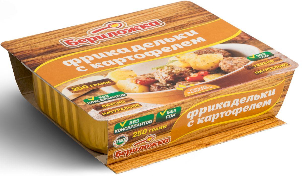 Рускон Бериложка фрикадельки с картофелем, 250 г