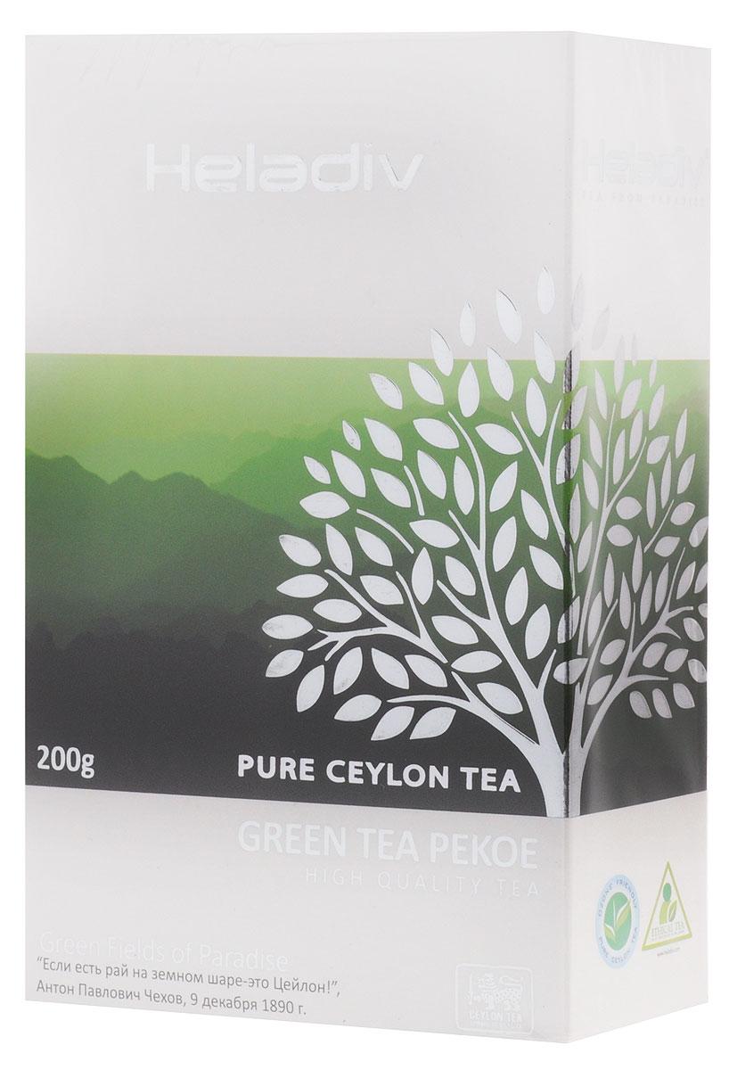 Heladiv Green Tea Pekoe чай зеленый листовой, 200 г4791007008729Heladiv Green Tea - крупнолистовой байховый (РЕКОЕ) зеленый чай. Он обладает приятным насыщенным вкусом, изысканным ароматом и настоем золотистого цвета.
