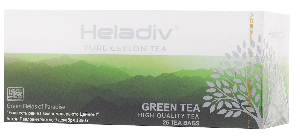Heladiv Green Tea чай зеленый в пакетиках, 25 шт4791007008361Превосходный зеленый чай Heladiv обладает приятным насыщенным вкусом, изысканным ароматом и настоем золотистого цвета.