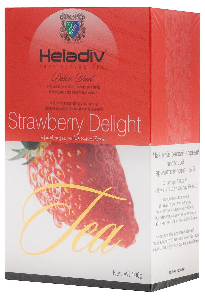 Heladiv Strowberry Delight чай черный листовой с ароматом клубники, 100 г4791007004837Heladiv Strowberry Delight - это резаный черный байховый чай с травами, цветами, натуральными ароматизаторами и кусочками клубники. Напиток подарит вам отличный вкус и заряд бодрости на весь день.