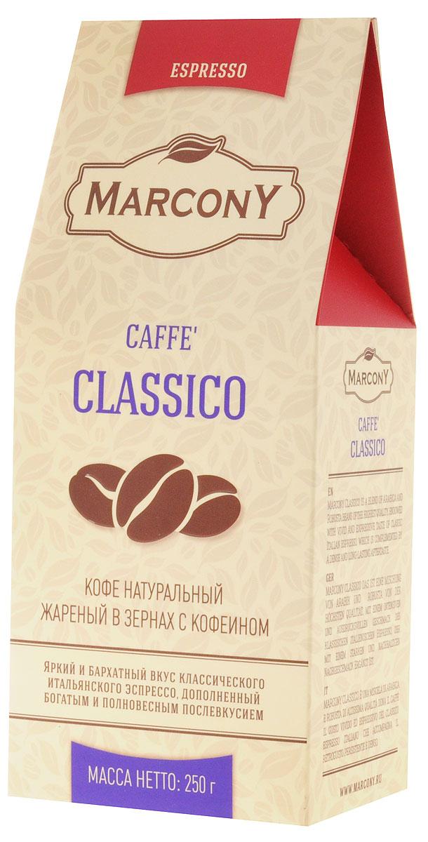 Marcony Espresso Caffe Classico кофе в зернах, 250 г4602009399657Классический итальянский эспрессо Espresso Caffe Classico - это терпкий и насыщенный вкус. бодрящий аромат и обязательно густая пенка с золотистым отливом. Или, как ее называют сами итальянцы, крема. Отбирая и компилируя зерна с лучших мировых плантаций, эксперты Marcony создают кофейные композиции специально для истинных ценителей классического итальянского эспрессо. Этот сорт выделяет яркий и бархатный вкус классического итальянского эспрессо, дополненный богатым и полновесным послевкусием.