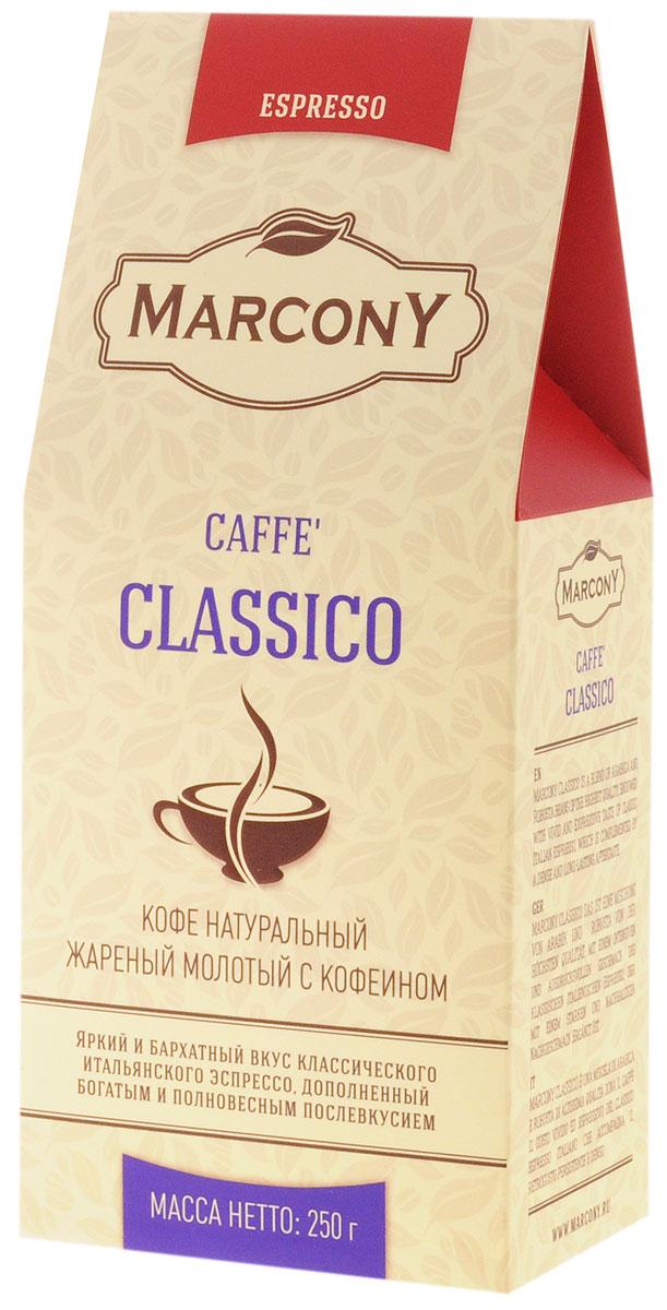 Marcony Espresso Caffe Classico кофе молотый, 250 г4602009393853Классический итальянский эспрессо Espresso Caffe Classico - это терпкий и насыщенный вкус. бодрящий аромат и обязательно густая пенка с золотистым отливом. Или, как ее называют сами итальянцы, крема. Отбирая и компилируя зерна с лучших мировых плантаций, эксперты Marcony создают кофейные композиции специально для истинных ценителей классического итальянского эспрессо. Marcony Espresso Caffe Classico - это смесь арабики и робусты высочайшего качества, обладающая ярким и бархатным вкусом, который прекрасно дополнен богатым и полновесным послевкусием.