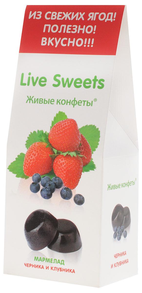 Live Sweets Черника и клубника мармелад желейный, 170 гМН55.170Желейный мармелад Live Sweets - полезная альтернатива обычным сладостям. Он произведен по специальной технологии, позволяющей сохранить все полезные свойства используемых ингредиентов. Состоит исключительно из натуральных ингредиентов, богатых витаминами и растительной клетчаткой.