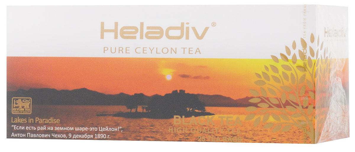 Heladiv Black Tea чай черный в пакетиках, 25 шт4791007008255Элитный чай Heladiv Black Tea, собранный высоко в горах, обладает классическим вкусом и ароматом.
