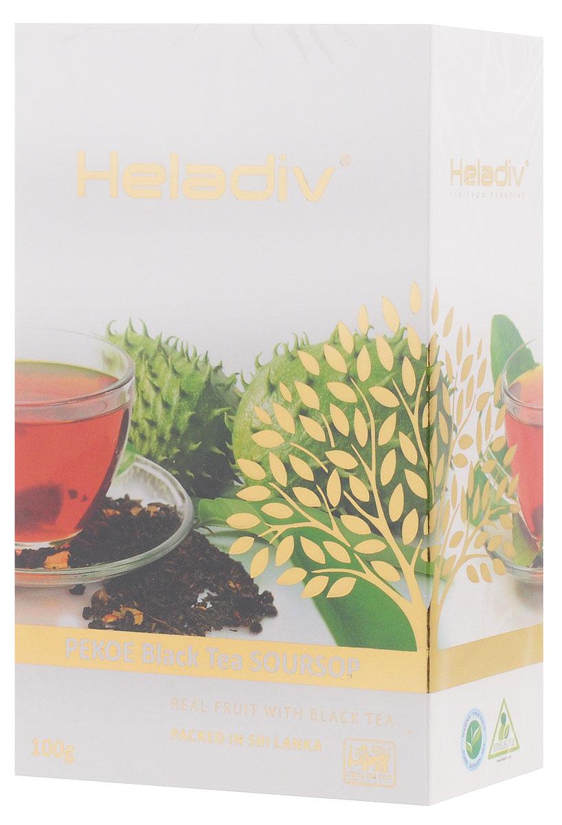 Heladiv Peko Soursop Black Tea чай черный с саусепом листовой, 100 г4791007010630Heladiv Peko Soursop - черный чай крупнолистовой стандарт РЕКОЕ с добавлением фрукта саусеп. Необыкновенный аромат черного цейлонского чая и тропического фрукта оставит экзотическое послевкусие в течение всего дня.