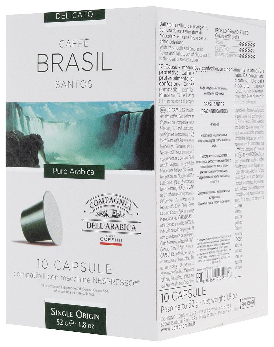 Compagnia DellArabica Brasil Santos кофе в капсулах, 10 шт8001684910557Compagnia DellArabica Brasil Santos - один из самых популярных сортов 100% арабики в мире. Теплота молочного шоколада, оживленная цитрусовыми акцентами тонко сочетается с линией свежести южно-американских цветущих садов. Для этого напитка характерна низкая кислотность и идеальная структура. Капсульная система гарантирует неизменный вкус от чашки к чашке, минимизируя воздействие человека на приготовление напитка.
