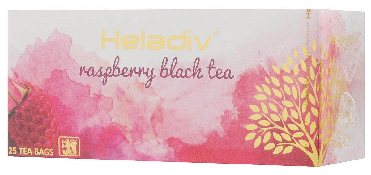 Heladiv Raspberry чай черный в пакетиках с ароматом малины, 25 шт4791007008521Сочетание элитного цейлонского чая с насыщенным ароматом малины в Heladiv Raspberry подарит вам незабываемое ощущение легкости. Пакетированный черный чай Heladiv обладает приятным вкусом и ярким настоем.