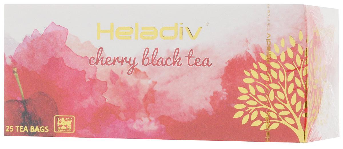 Heladiv Cherry чай черный в пакетиках с ароматом вишни, 25 шт4791007008491Сочетание элитного цейлонского чая с насыщенным ароматом вишни в Heladiv Cherry подарит вам незабываемое ощущение легкости. Пакетированный черный чай Heladiv обладает приятным вкусом и ярким настоем.