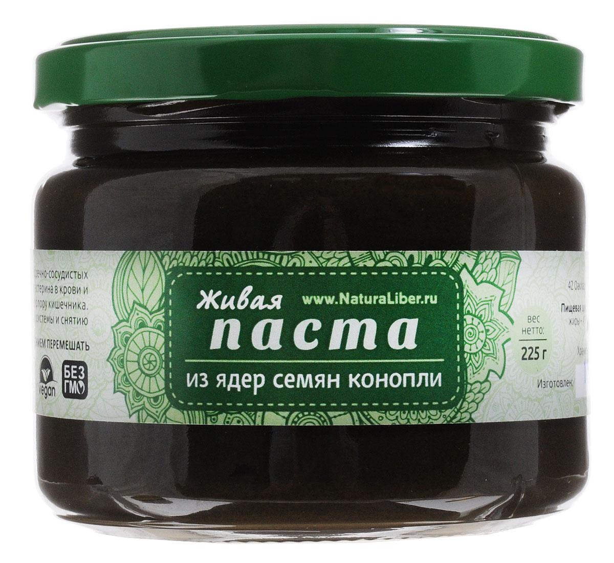 NaturaLiber Живая паста из очищенных ядер конопли, 225 г