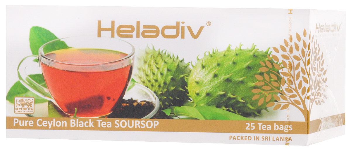 Heladiv Peko Soursop Black Tea чай черный в пакетиках с саусепом, 25 шт4791007010616Heladiv Peko Soursop - черный чай крупнолистовой стандарт РЕКОЕ с добавлением фрукта саусеп. Необыкновенный аромат черного цейлонского чая и тропического фрукта оставит экзотическое послевкусие в течение всего дня.