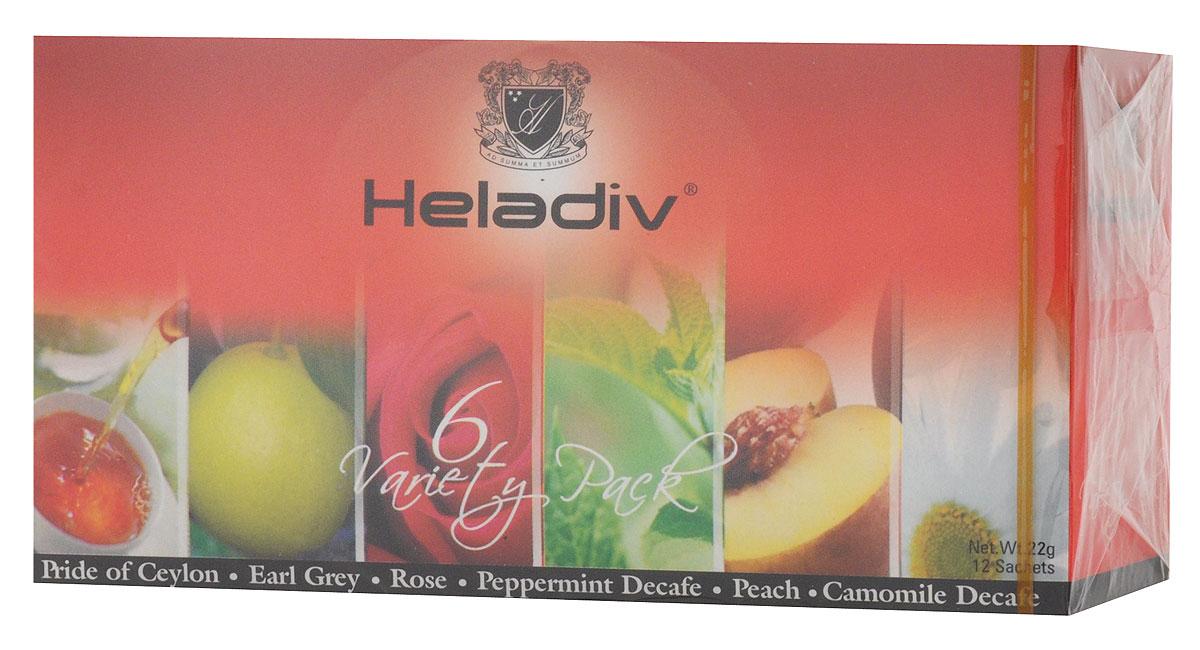 Heladiv Ассорти 6 вкусов чай в пакетиках, 12 шт4791007006145Heladiv Аssorti - это сочетание элитного черного цейлонского чая с насыщенным ароматом бергамота, лимона и персика, а также травяных чаев из ромашки и мяты. Он подарит вам незабываемое ощущение легкости. Пакетированный черный чай Heladiv обладает приятным вкусом и ярким настоем. Чай упакован в фольгированные конвертики. В ассортименте: Чай ароматизированный бергамотом Чай ароматизированный лимоном Чай ароматизированный персиком Травяной чай из лепестков ромашки Травяной чай из листьев мяты Элитный цейлонский черный чай без добавок.