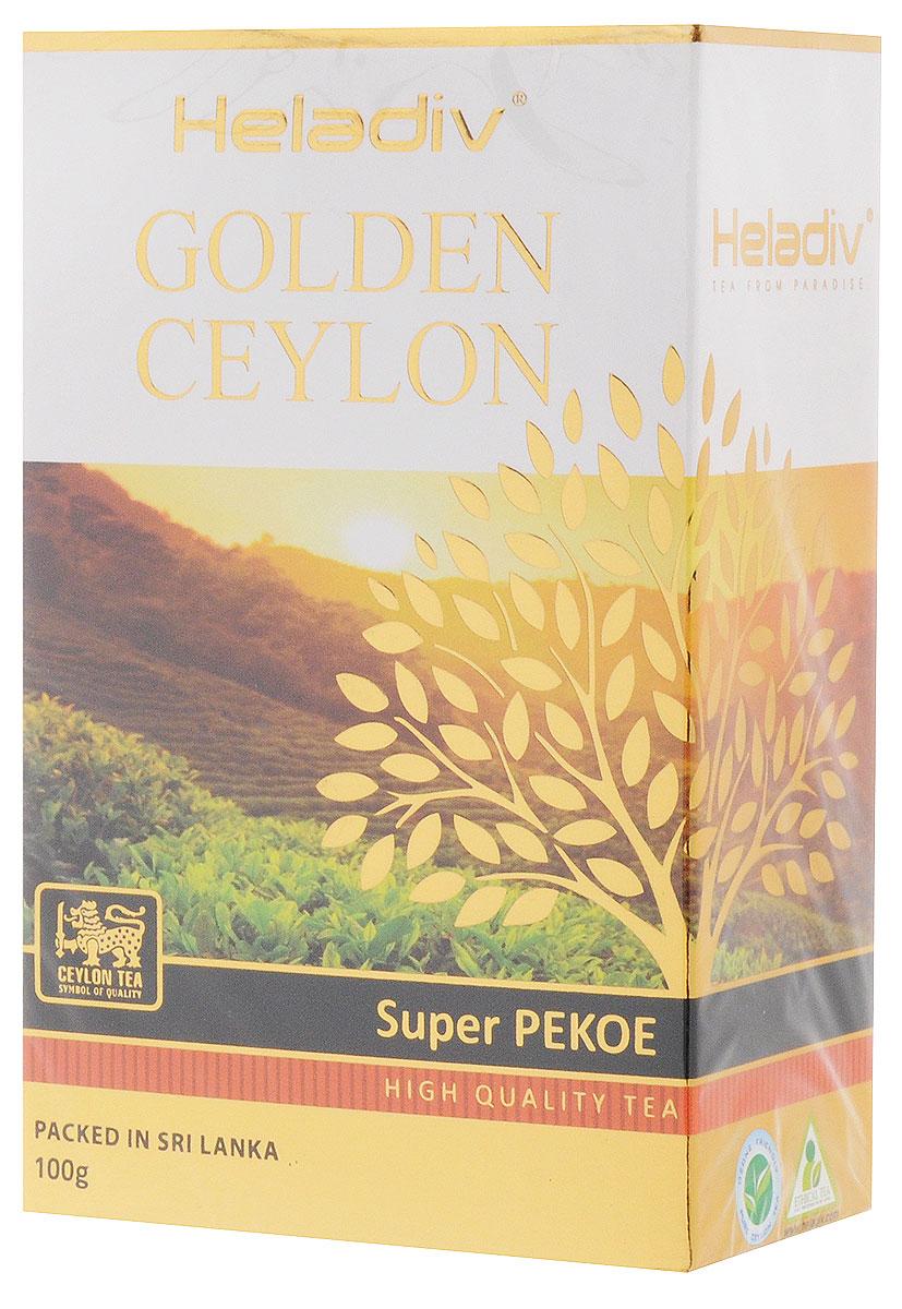 Heladiv Golden Ceylon Super Pekoe чай черный листовой, 100 г4791007010722Heladiv Golden Ceylon Super Pekoe - эксклюзивный сорт черного чая высшей категории, в состав которого входят только верхние листочки, собранные на элитных плантациях Шри Ланки. Этот крепкий настой с мягким, деликатным вкусом и насыщенным ароматом создает отличный настрой на весь день, заряжает положительными эмоциями.