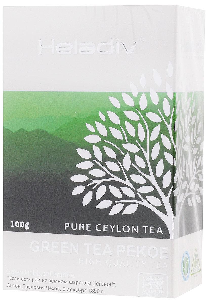 Heladiv Green Tea Pekoe чай зеленый листовой, 100 г4791007008231Heladiv Green Tea - крупнолистовой байховый (РЕКОЕ) зеленый чай. Он обладает приятным насыщенным вкусом, изысканным ароматом и настоем золотистого цвета.