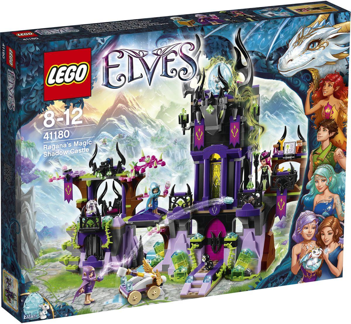 LEGO Elves Конструктор Замок теней Раганы 4118041180Присоединяйтесь к Наиде и Эйре в финальной битве с Раганой! Проберитесь в замок и найдите Рагану, которая варит зелья. Помогите Наиде и Эйре перехитрить ее, а затем запереть в подземелье замка. Изучите великолепный замок, но опасайтесь ловушек на своем пути. Спасите красивое и уникальное яйцо с принцессой драконов, прежде чем Рагана с ним сбежит! Набор включает в себя 1014 разноцветных пластиковых элементов. Конструктор - это один из самых увлекательных и веселых способов времяпрепровождения. Ребенок сможет часами играть с конструктором, придумывая различные ситуации и истории.