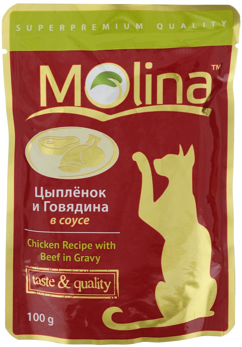 Консервы для кошек Molina, с цыпленком и говядиной в соусе, 100 г4620002671112Консервы для кошек Molina - это высококачественный, сбалансированный, натуральный продукт, который содержит все необходимые компоненты, обеспечивающие организм ваших питомцев энергией, витаминами и минеральными веществам, необходимыми для здорового роста и развития. Консервы изготовлены из натурального мяса цыпленка и говядины в ароматном соусе. Консервы Molina - польза натуральных ингредиентов для долгой и здоровой жизни вашего питомца. Товар сертифицирован.