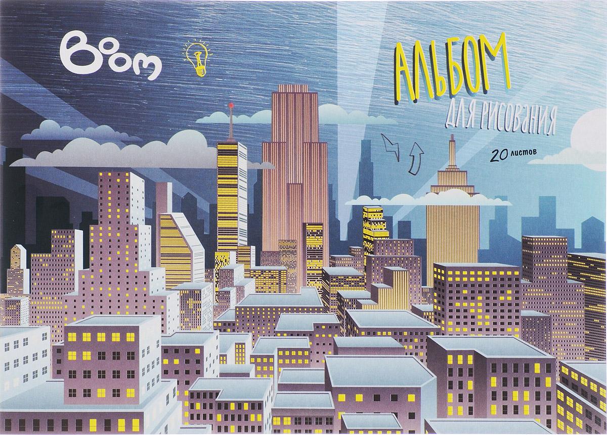 Boom Альбом для рисования Studio 20 листовBS-AFD20/01Альбом для рисования Boom Studio будет вдохновлять ребенка на творческий процесс. Альбом изготовлен из белоснежной бумаги с яркой обложкой из плотного картона, оформленной изображением города. Внутренний блок альбома состоит из 20 листов бумаги. Способ крепления - скрепки. Высокое качество бумаги позволяет рисовать в альбоме карандашами, фломастерами, акварельными и гуашевыми красками. Во время рисования совершенствуются ассоциативное, аналитическое и творческое мышления. Занимаясь изобразительным творчеством, малыш тренирует мелкую моторику рук, становится более усидчивым и спокойным.
