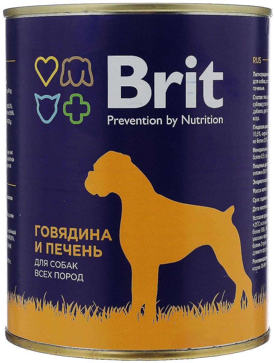 Консервы для собак Brit, с говядиной и печенью, 850 г4680265029273Консервы Brit - полнорационное питание для взрослых собак всех пород. Высококачественный корм идеально подойдет вашему любимцу. Консервы лучше усваиваются, чем сухие корма. Консервы Brit - прекрасное и вкусное дополнение к рациону вашего любимца. Товар сертифицирован.