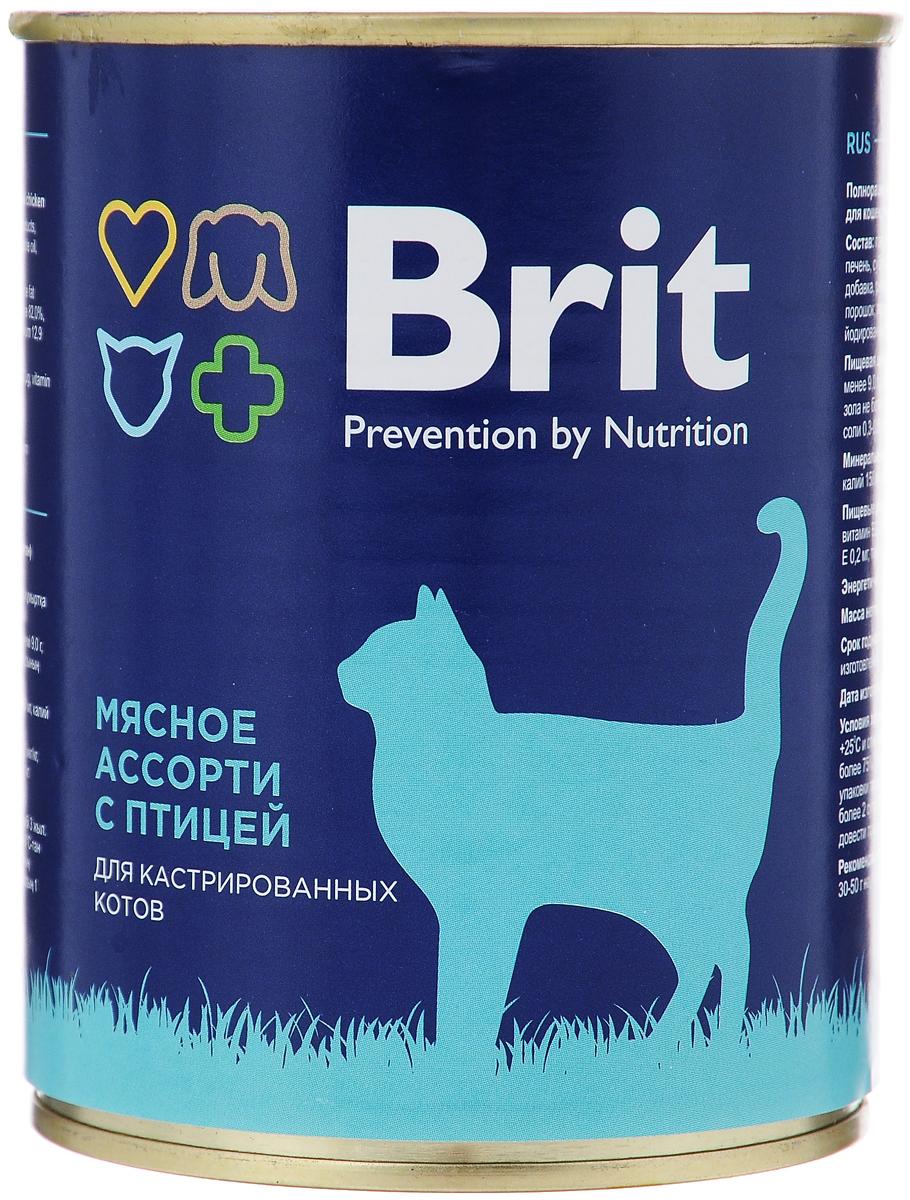 Консервы для кастрированных котов и стерилизованных кошек Brit, мясное ассорти с птицей, 340 г4680265029440Консервы Brit - полнорационное питание для кастрированных котов и стерилизованных кошек. Такой корм непременно придется по вкусу вашему любимцу. В состав консервов входят все необходимые для активной жизни витамины и добавки. Лакомство поможет усилить иммунитет, нормализовать пищеварение, придать шерстке естественную мягкость и блеск. Консервы Brit прекрасно подойдут для ежедневного рациона, обеспечивая питомца энергией и насыщая на длительное время. Товар сертифицирован.