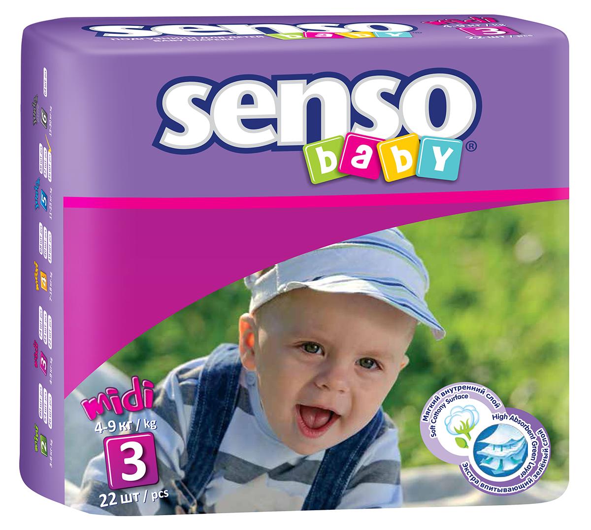 Senso Baby Подгузники детские Midi 4-9 кг 22 шт300022
