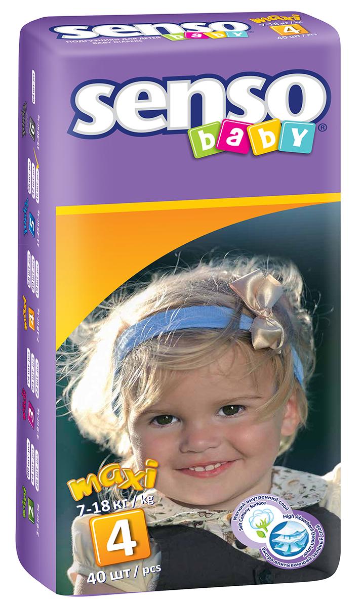Senso Baby Подгузники детские Maxi 7-18 кг 40 шт300026