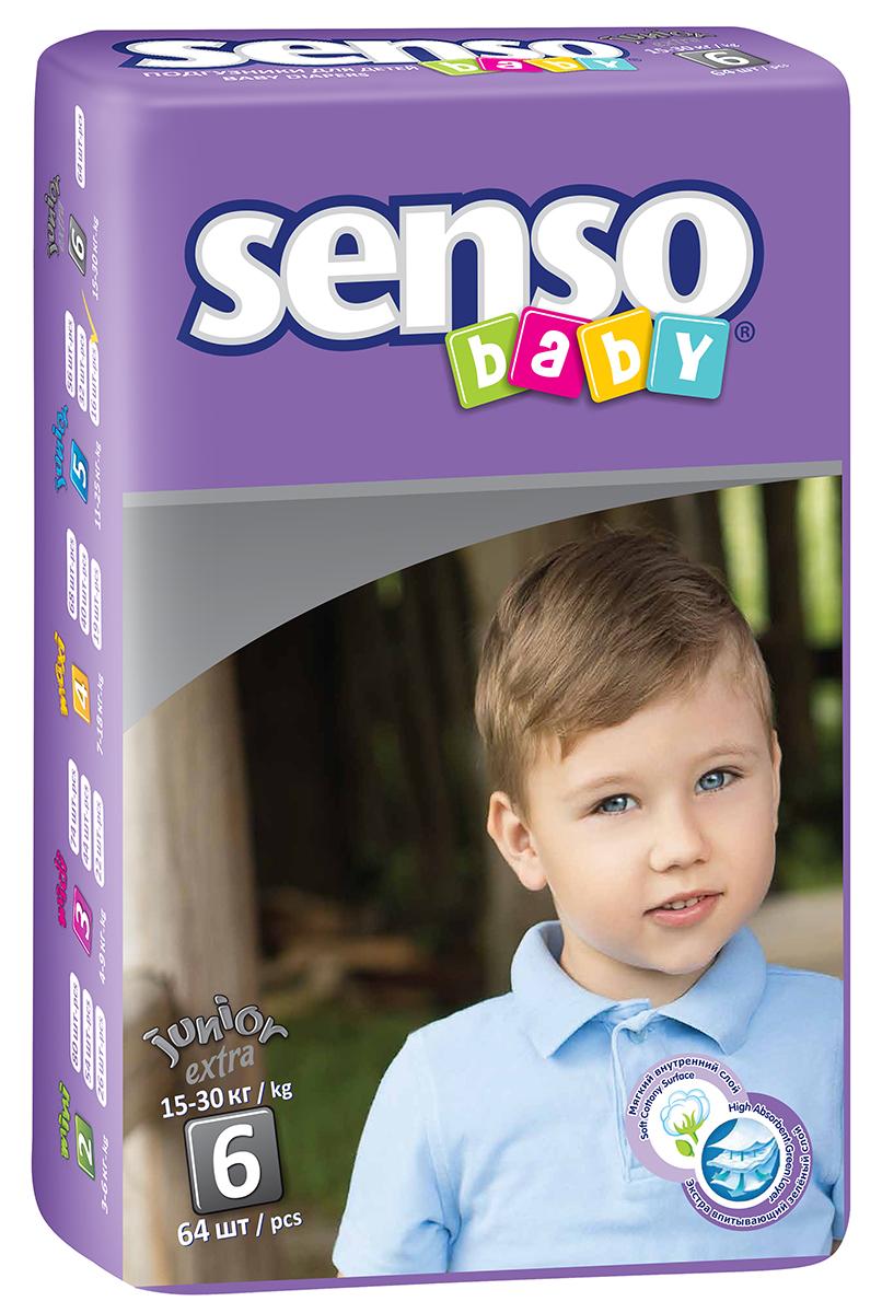 Senso Baby Подгузники детские Junior-Extra 15-30 кг 64 шт300031
