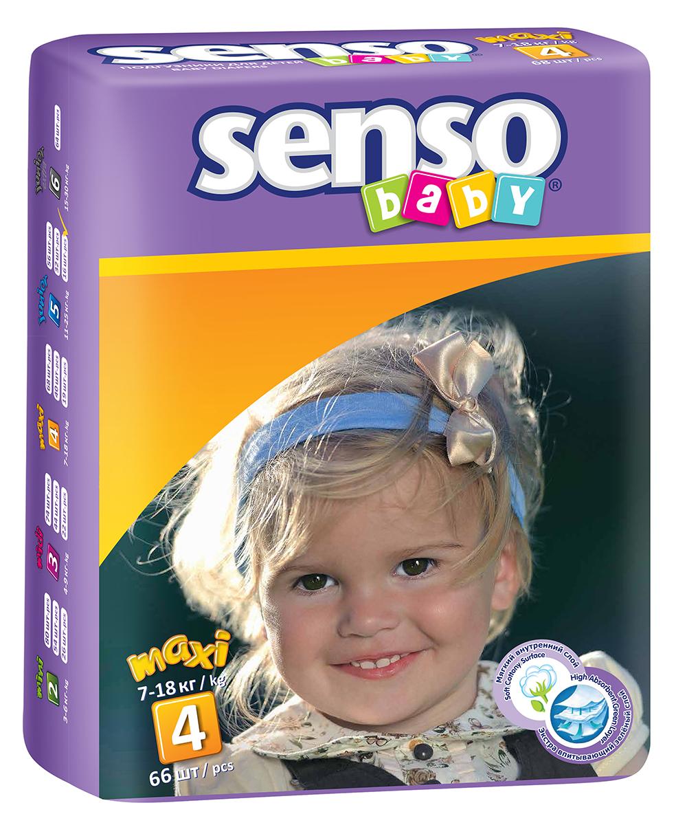 Senso Baby Подгузники детские Maxi 7-18 кг 66 шт300056