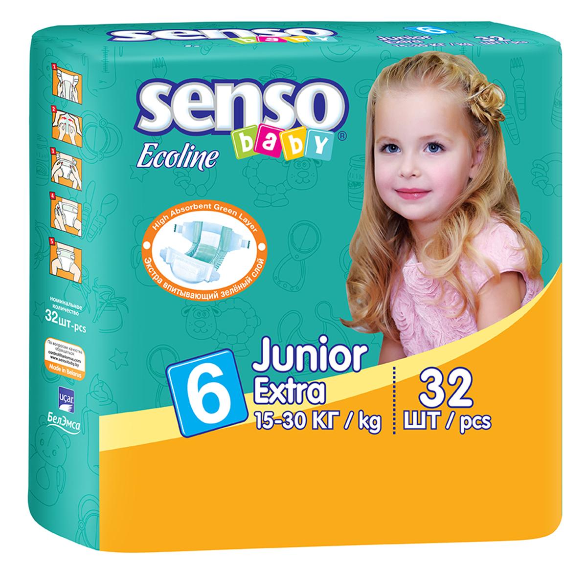 Senso Baby Ecoline Подгузники детские Junior Extra 15-30 кг 32 шт300088
