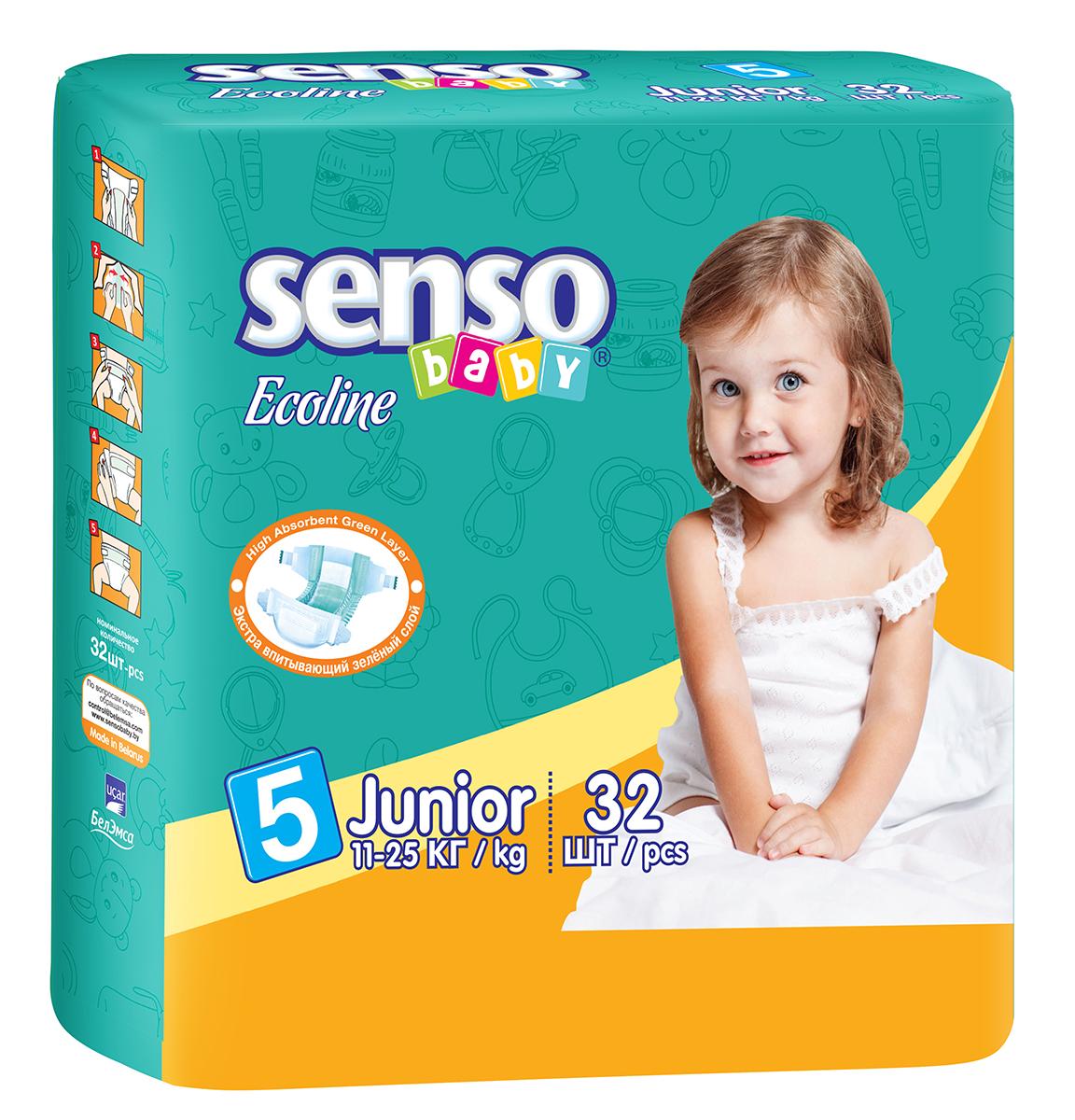Senso Baby Ecoline Подгузники детские Junior 11-25 кг 32 шт300097