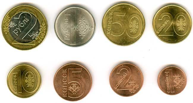 Годовой комплект из 8 монет. Республика Беларусь. 2009 годК112s1 копейка Диаметр, мм: 15,00 Масса, г: 1,55 Толщина, мм: 1,25 Сплав: сталь, покрытая медью Цвет: красный 2 копейки Диаметр, мм: 17,50 Масса, г: 2,10 Толщина, мм: 1,25 Сплав: сталь, покрытая медью Цвет: красный 5 копеек Диаметр, мм: 19,80 Масса, г: 2,70 Толщина, мм: 1,25 Сплав: сталь, покрытая медью Цвет: красный 10 копеек Диаметр, мм: 17,70 Масса, г: 2,80 Толщина, мм: 1,80 Сплав: сталь, покрытая медью и латунью Цвет: желтый 20 копеек Диаметр, мм: 20,35 Масса, г: 3,70 Толщина, мм: 1,85 Сплав: сталь, покрытая медью и латунью Цвет: желтый 50 копеек Диаметр, мм: 22,25 Масса, г: 3,95 Толщина, мм: 1,55 Сплав: сталь, покрытая медью и латунью Цвет: желтый 1 рубль Диаметр, мм: 21,25 Масса, г: 5,60 Толщина, мм: 2,30 Сплав: сталь, покрытая медью и никелем Цвет: белый ...
